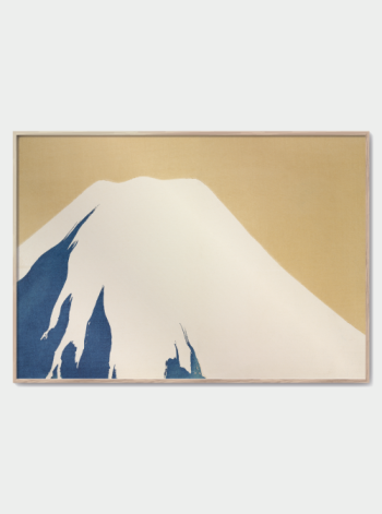bjerg med sne i japan