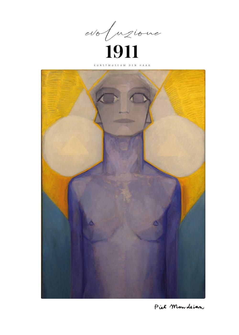 Billede af Evoluzione II - Piet Mondrian