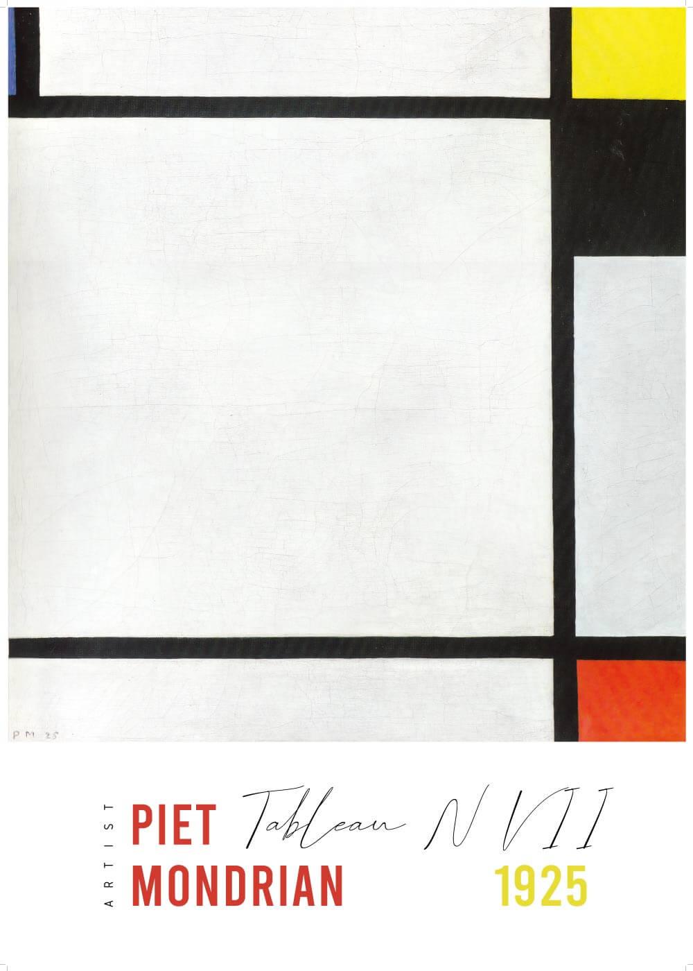 Billede af Tablean N Vll - Piet Mondrian