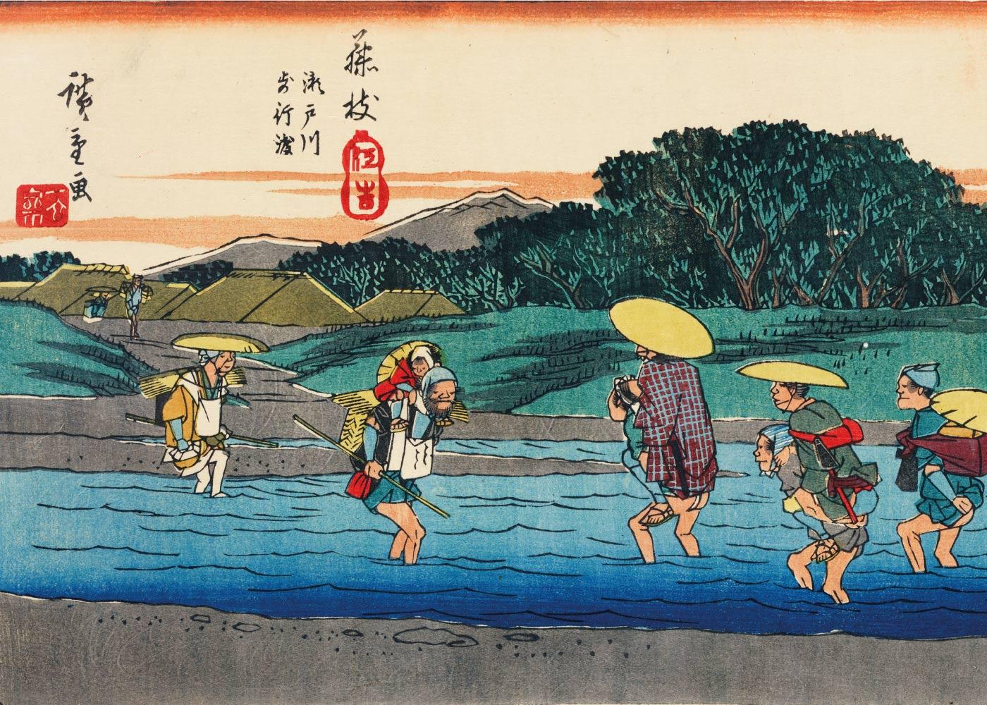 Billede af Fujieda - Japansk kunstplakat