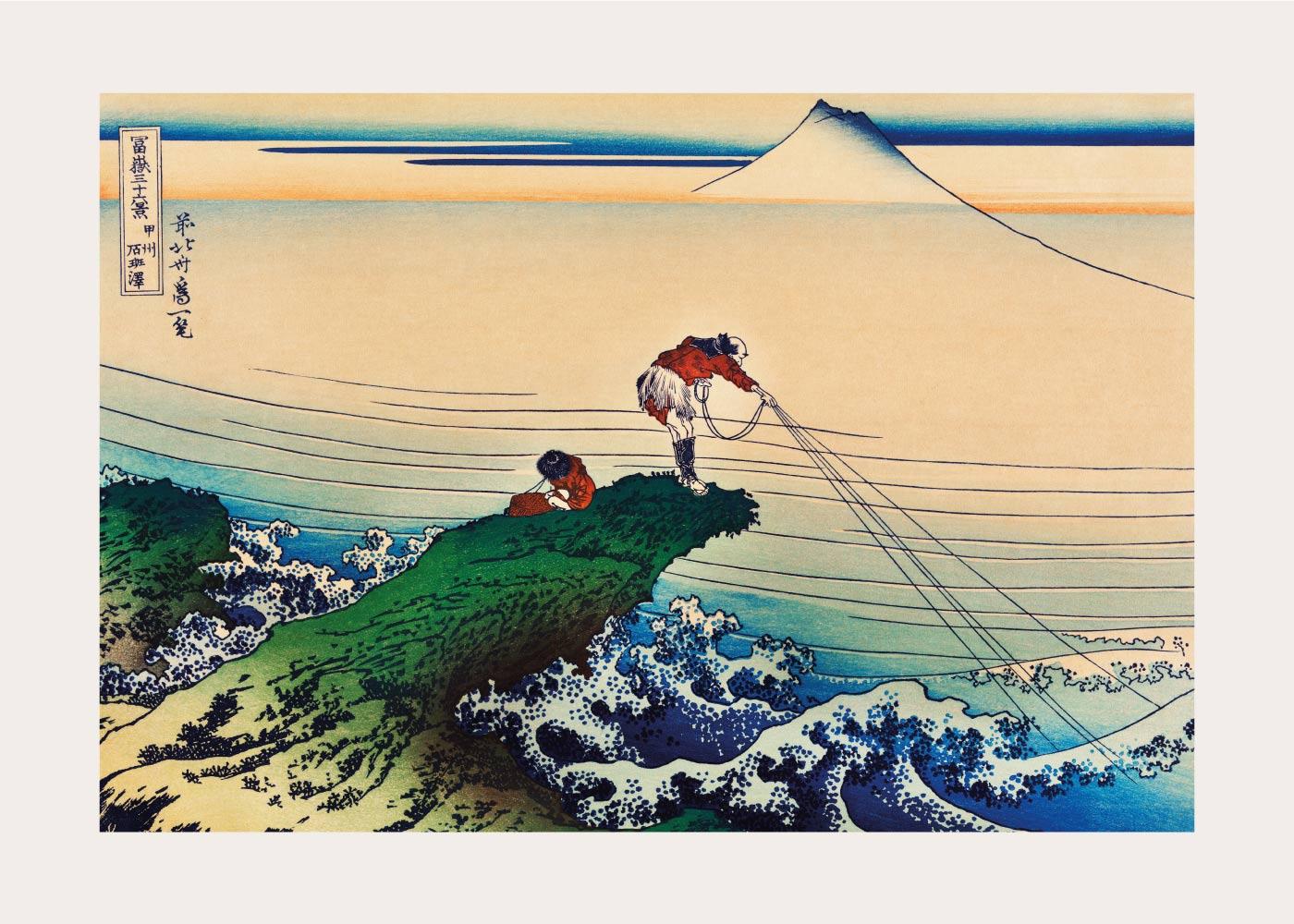 Billede af Japanese fisherman - Japansk kunstplakat