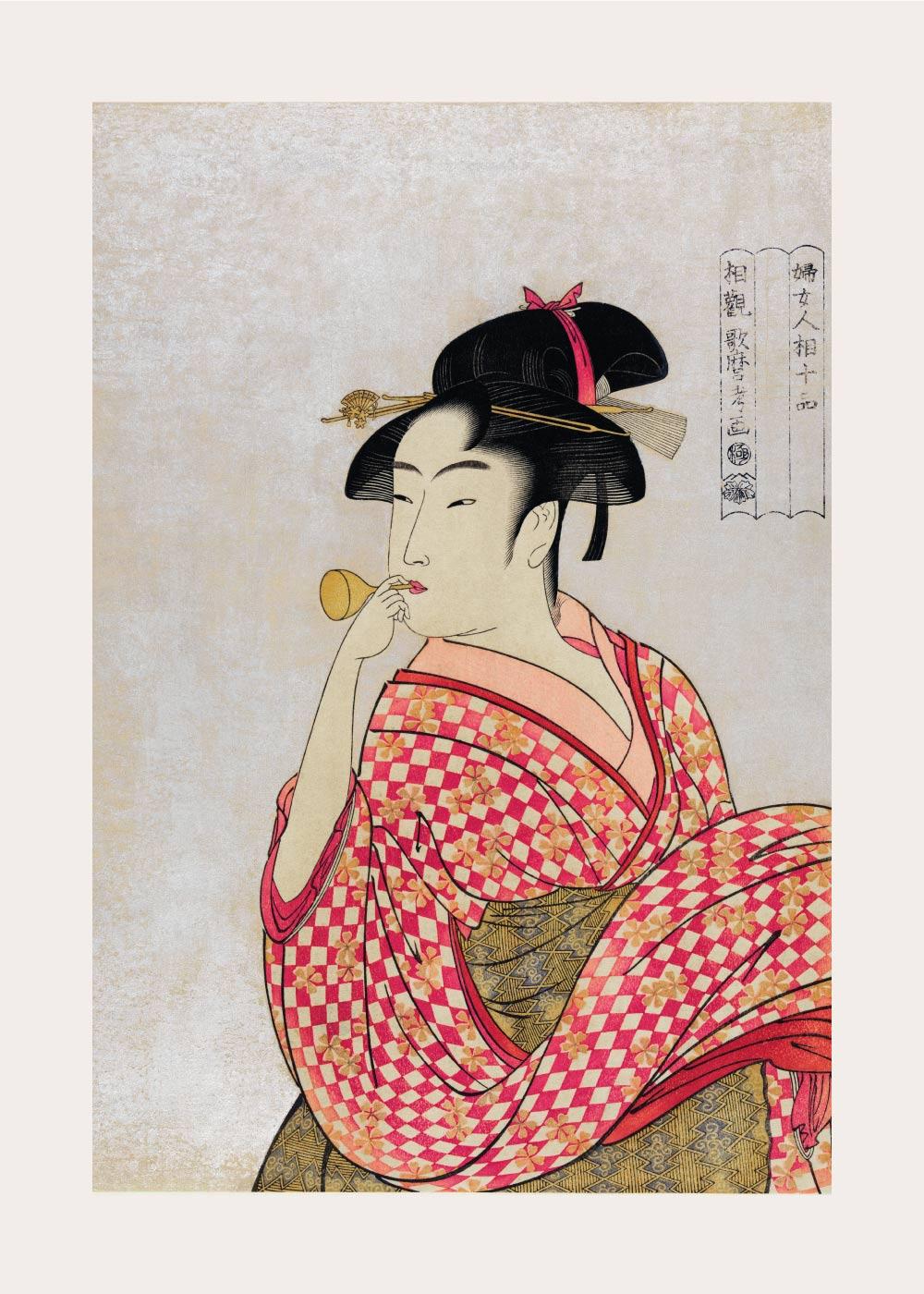 Billede af Japanese woman blowing a glass pibe - Japansk kunstplakat