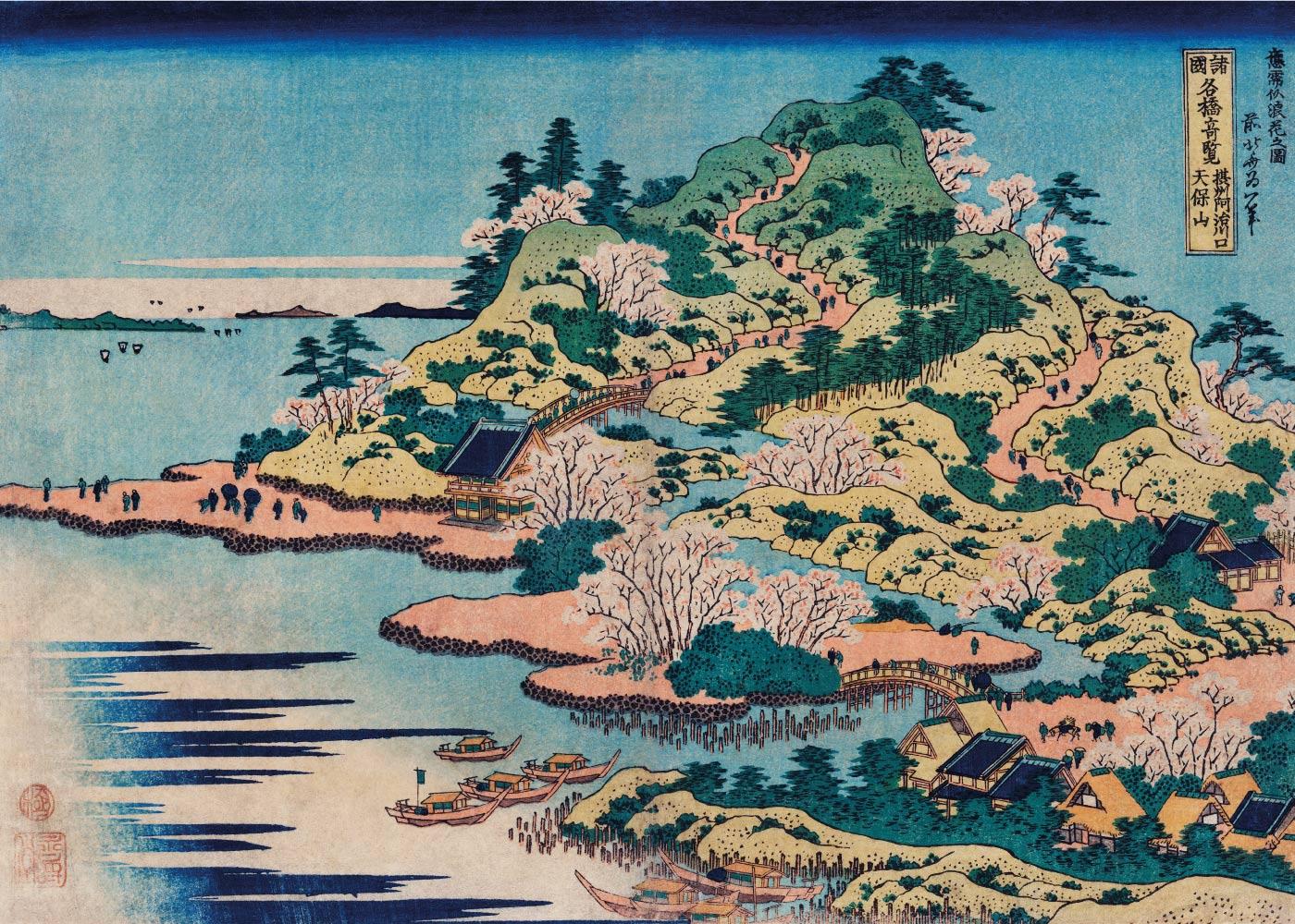 Community with shrines and pilgrims - Japansk kunstplakat