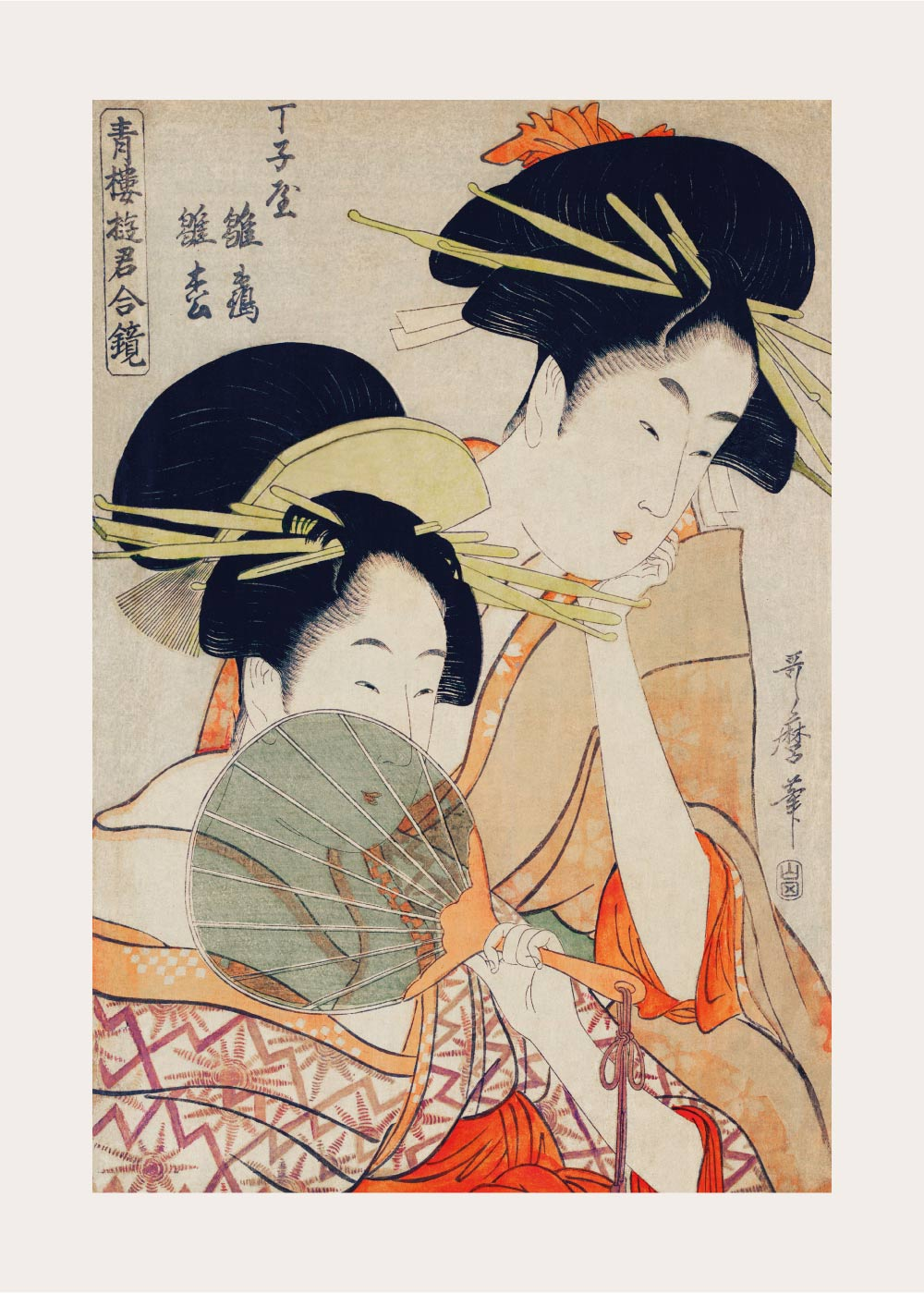 Japanese women courtesans - Japansk kunstplakat
