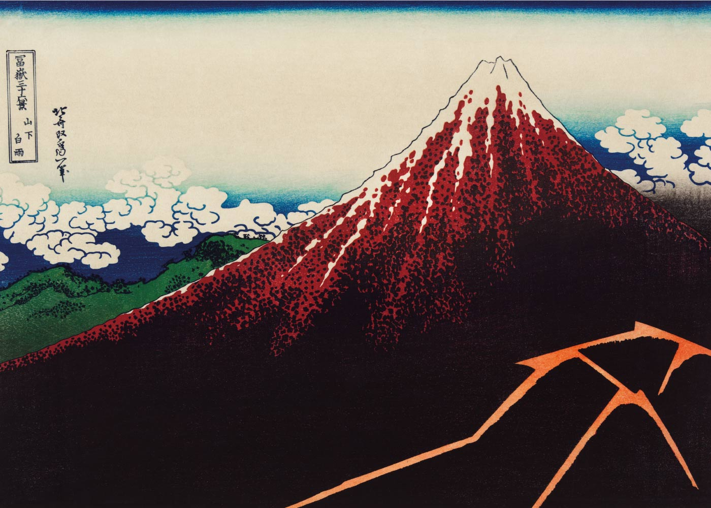 Mount Fuji ll - Japansk kunstplakat
