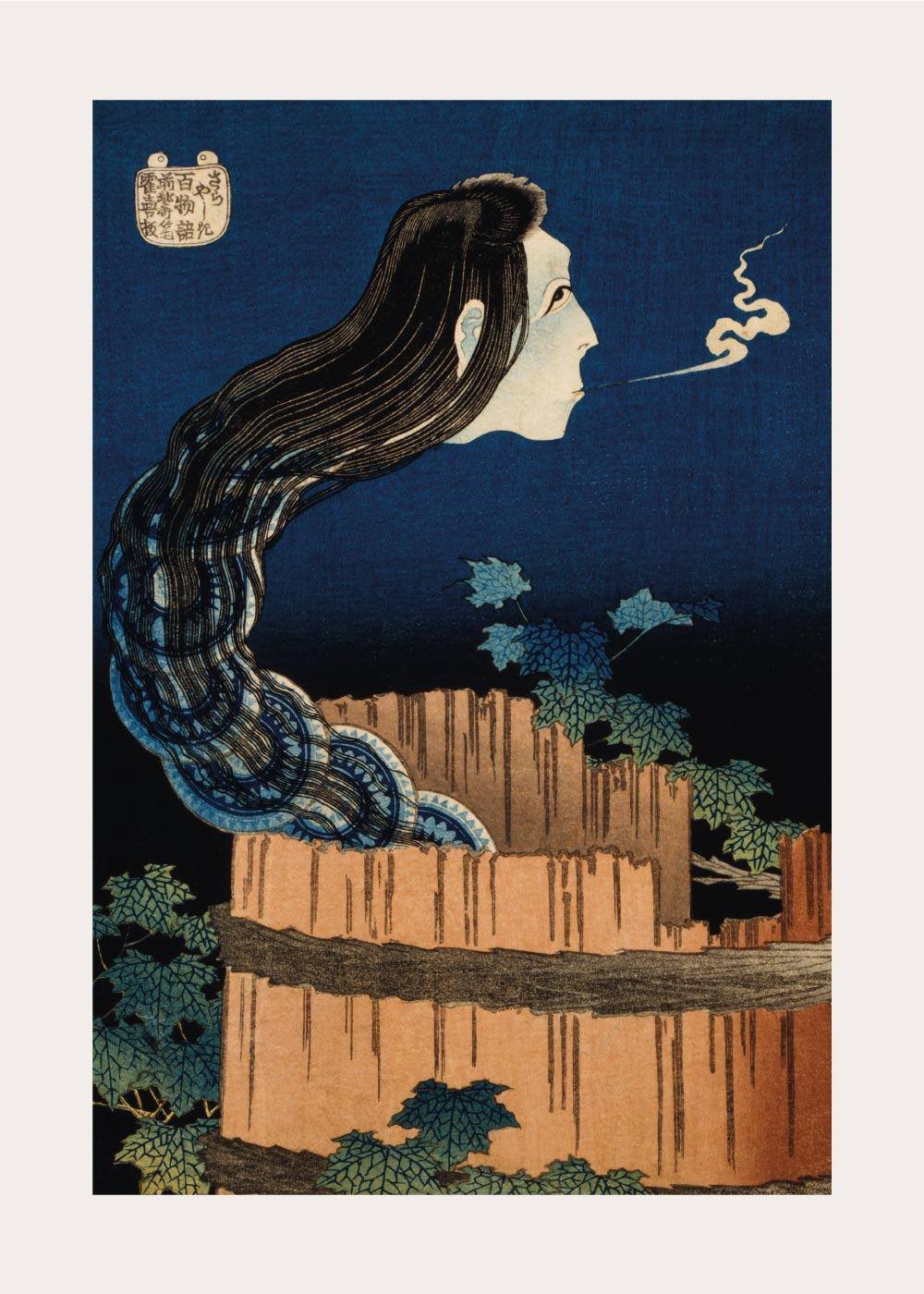 The plate mansion - Japansk kunstplakat