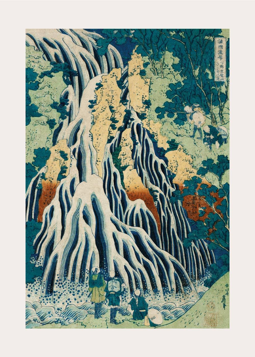 Billede af Kitifuri falls at Mount Kurokami - Japansk kunstplakat